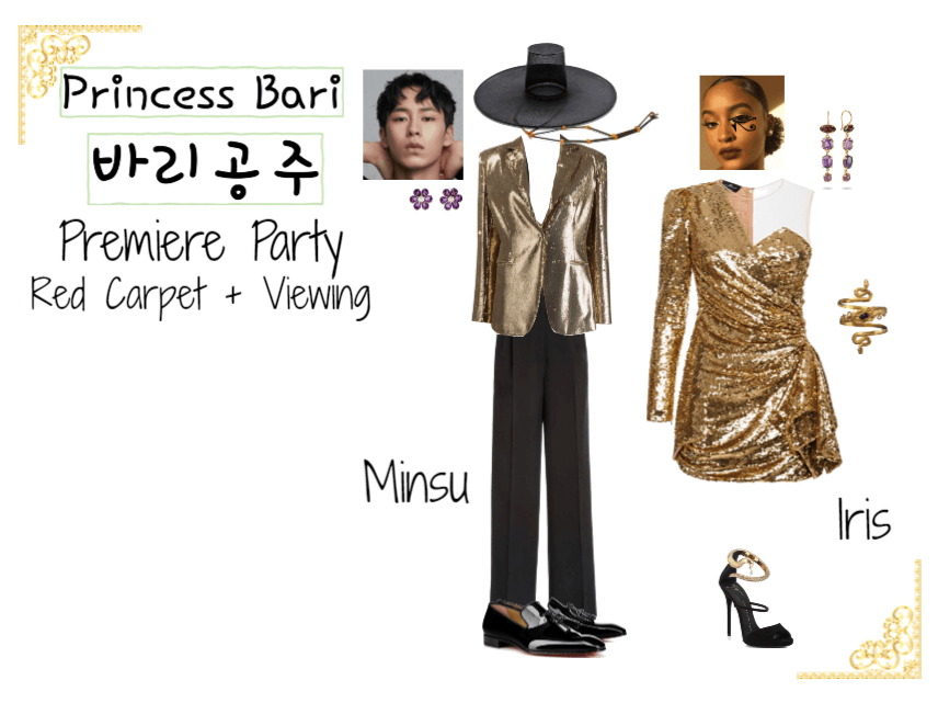 Princess Bari   Premiere Party